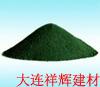 长期提供湖南长沙三环铁酞绿Lu01-01(图)