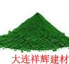 长期提供天津氧化铁绿(图)