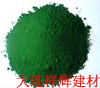 长期提供上海一品氧化铁绿 S5605-1(图)