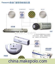 广州自动门系统,松下平移自动门