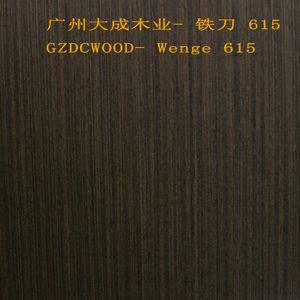 铁刀木皮 枫源科技木皮