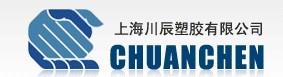 上海川辰阳光板耐力板有限公司