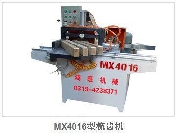 接木机,梳齿机 鸿旺建筑工程机械 其他工程与建筑机械