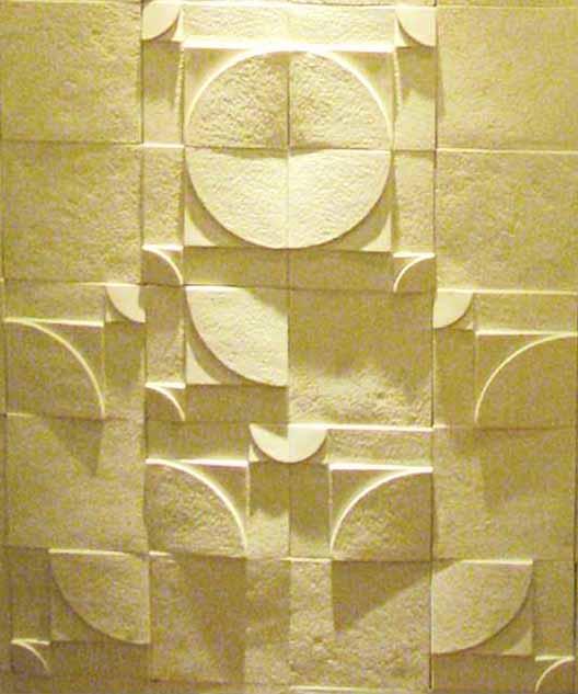 菱镁砂岩纹理拼板