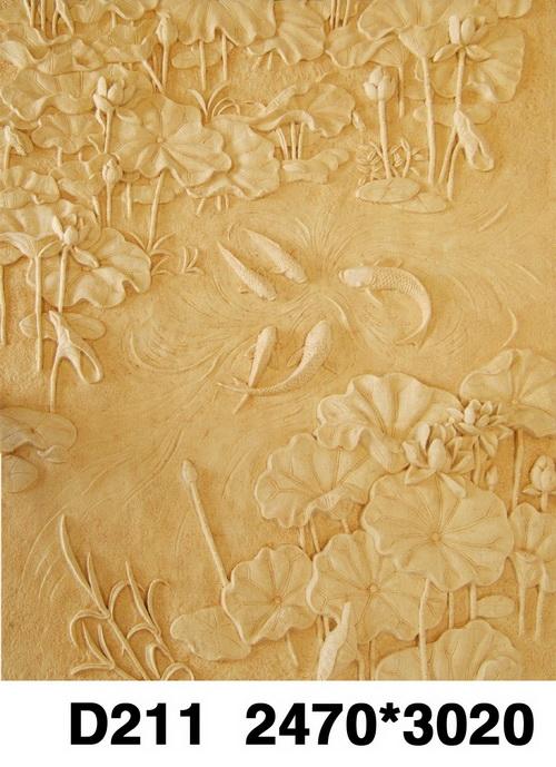菱镁砂岩浮雕