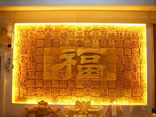 菱镁砂岩背景墙装饰板