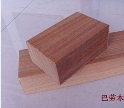 供应巴劳木地板、红巴劳木、巴劳木板材、巴劳木供应商