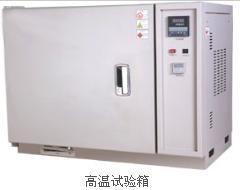臭氧老化试验箱 老化试验室 各种规格老化试验设备