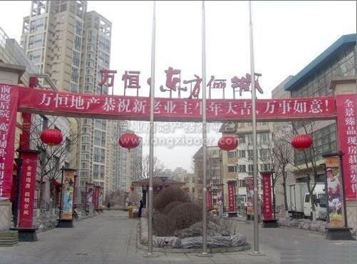 万恒·东方俪城小区-沈阳市大东区