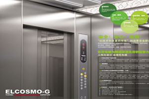 东芝电梯、沈阳电梯、东芝电梯(中国)有限公司