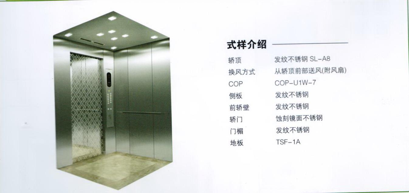 东芝电梯(中国)有限公司成立于1995年,主要从事TOSHIBA品牌电梯(扶梯)的开发、设计、销售、制造、安装、维保及改造等业务,注册资金1600万美元。作为日本独资企业,公司致力于开发制造高水准的电梯产品、注重人才培养,是东芝电梯集团公司开展研发高尖端电梯技术的领军企业。。