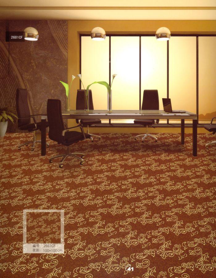 宾馆地毯8