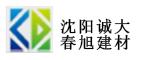 北京加氣混凝土銷售處