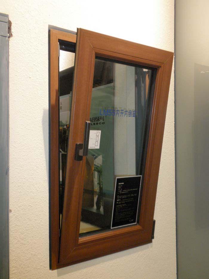天塑钢门窗厂,塑料 塑钢窗 -沈阳中天塑钢门窗厂