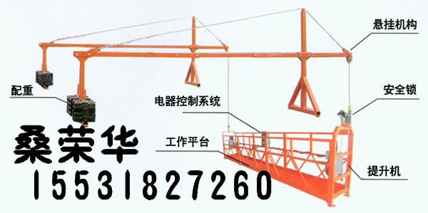 供求信息 河北电动吊篮生产厂家      信息名称: 信息类型: 工程与