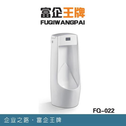 华北陶瓷感应洁具销售 感应水龙头 感应小便器