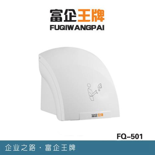 华北地区感应洁具最大供应商 全自动感应干手器 干手机