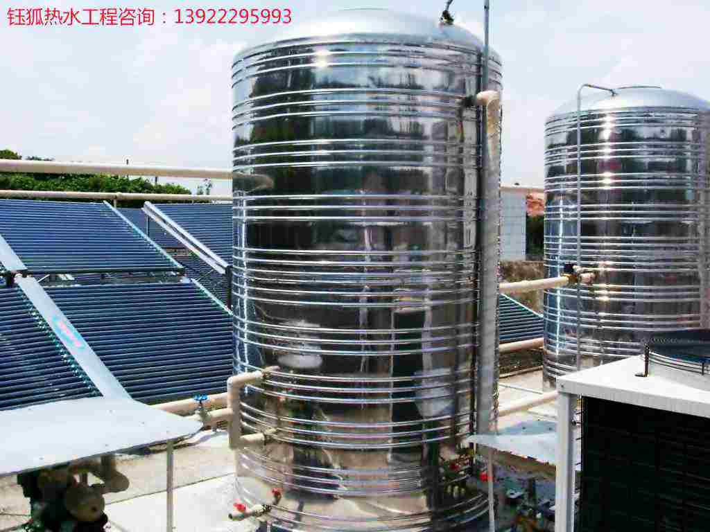 梅州酒店发廊空气能热泵热水工程