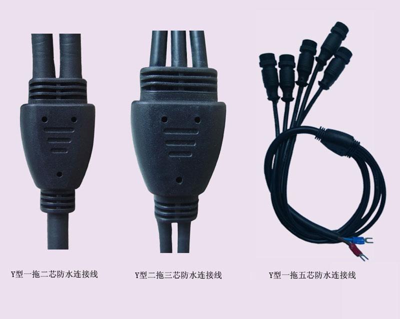 led防水连接线全新生产模式