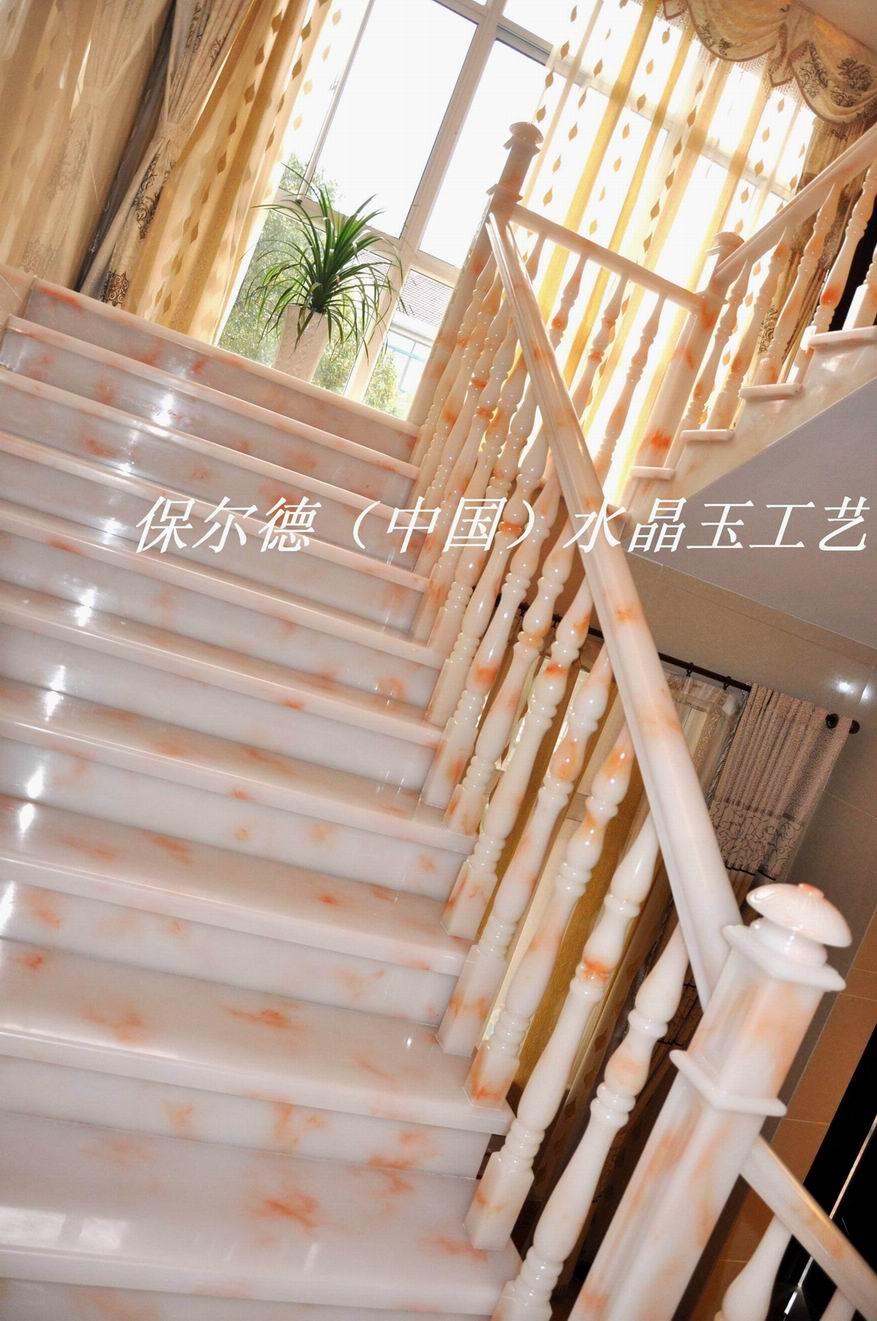 玉石楼梯扶手 玉石栏杆