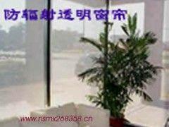 防辐射窗帘 透明防辐射窗帘