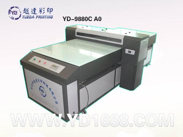 铝塑板印刷机沈阳配件供应