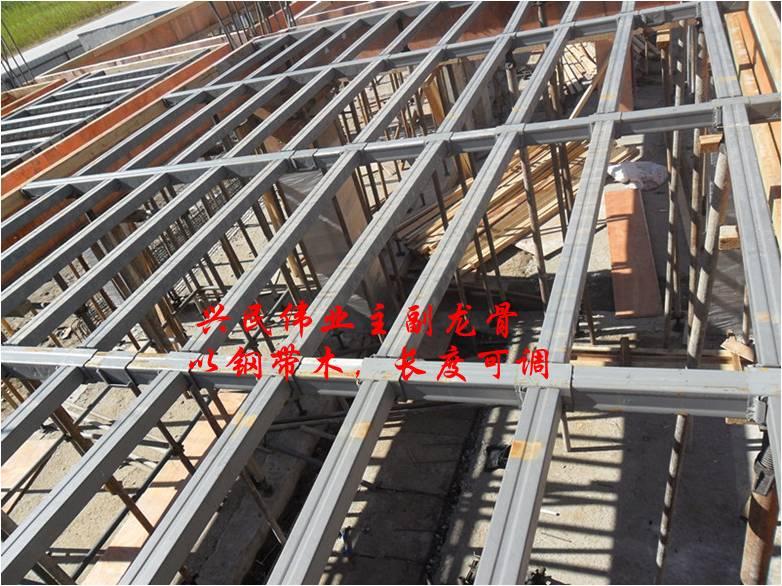 比木方更实用的新型建筑模板支撑