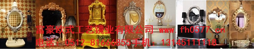 美容院化妆镜子装潢,饰品店门面内部装潢