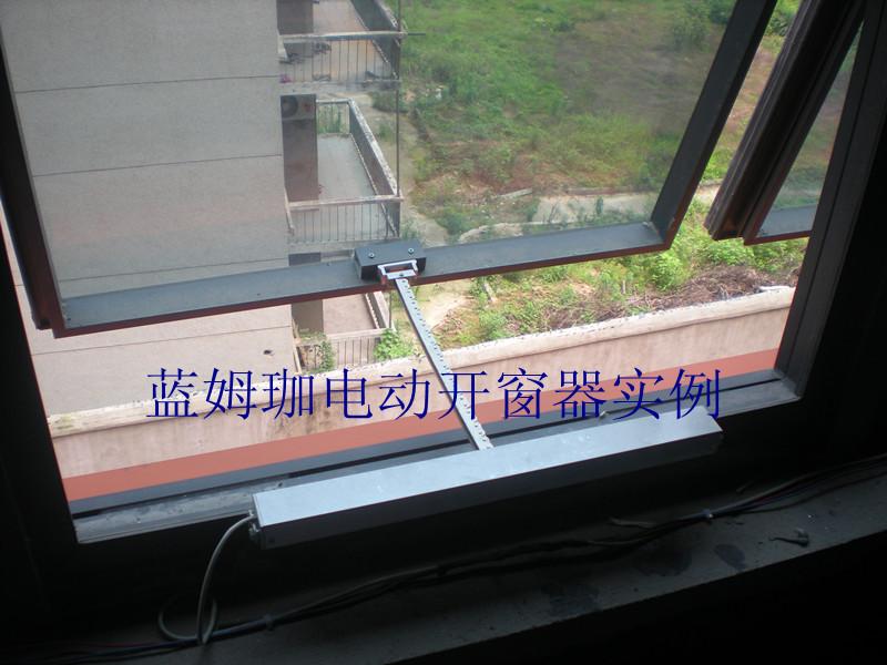 RMG链式电动开窗器