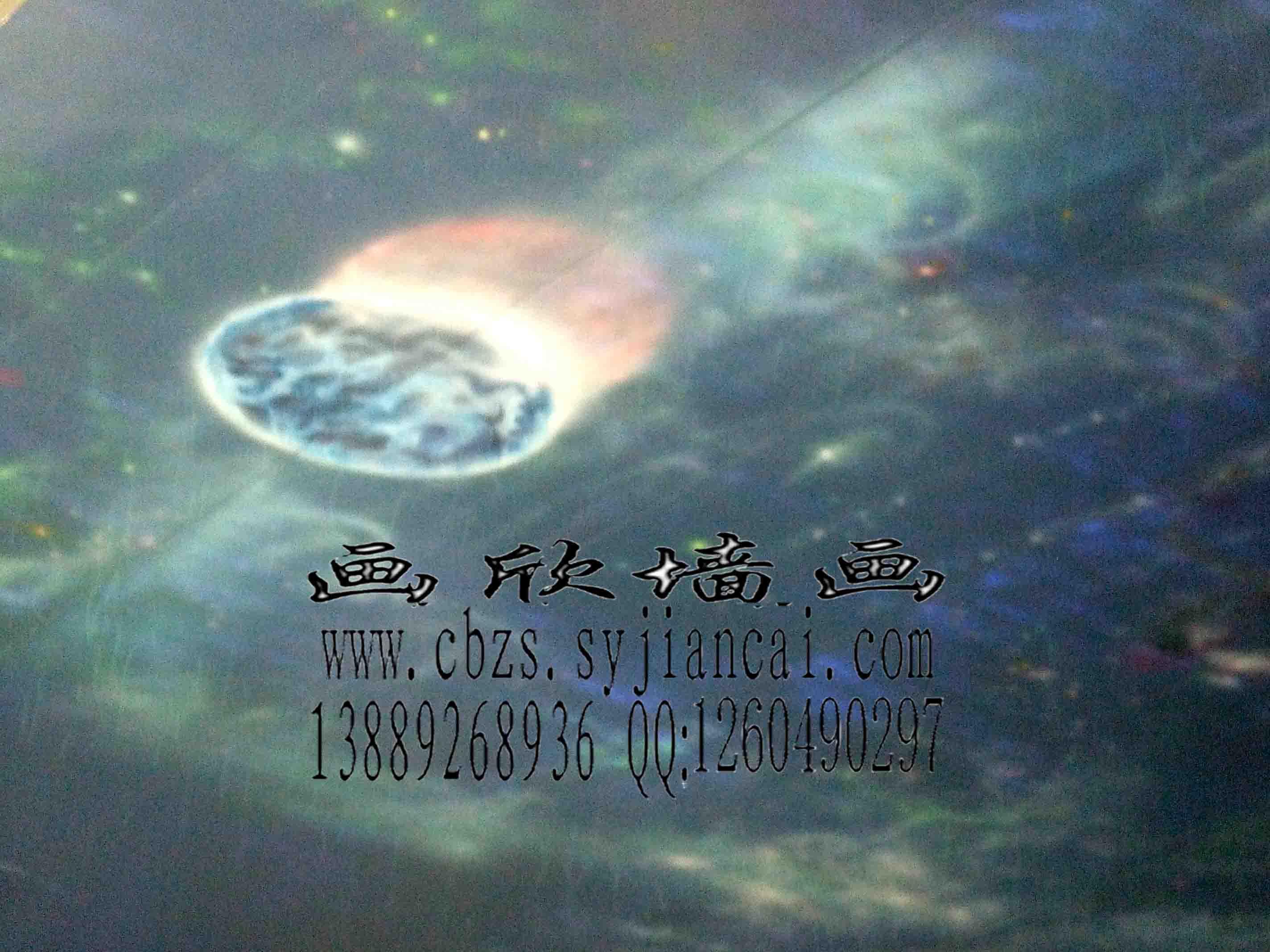 隐形幻彩魔画 640