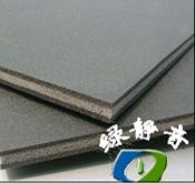 浮筑隔音地板楼板隔音专业减震隔音垫
