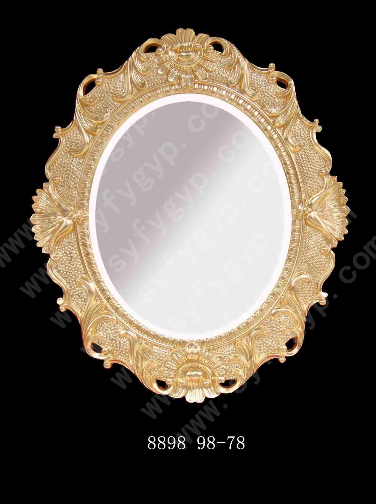 沈阳pu镜子价格沈阳镜子批发采购厂家