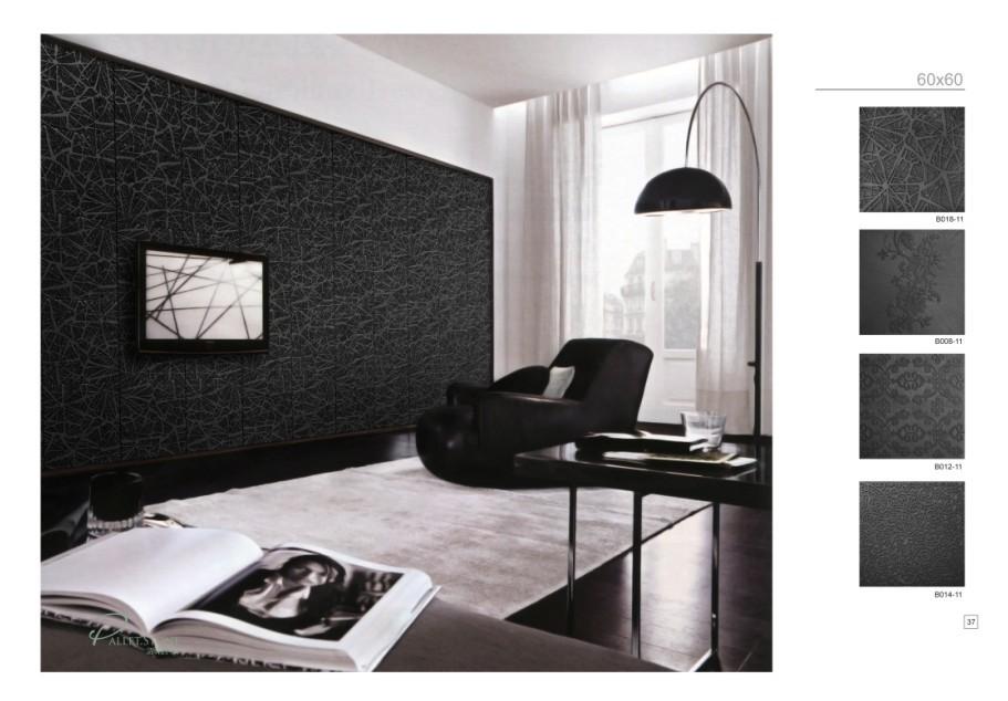 禾石-3D艺术背景墙砖-鸟巢板