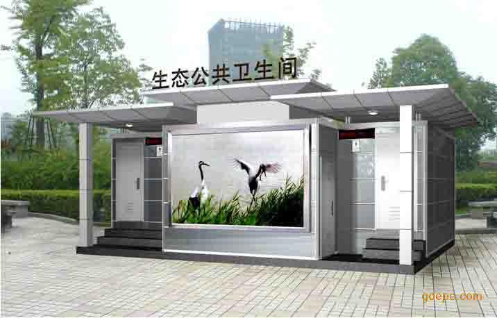 景观生态厕所