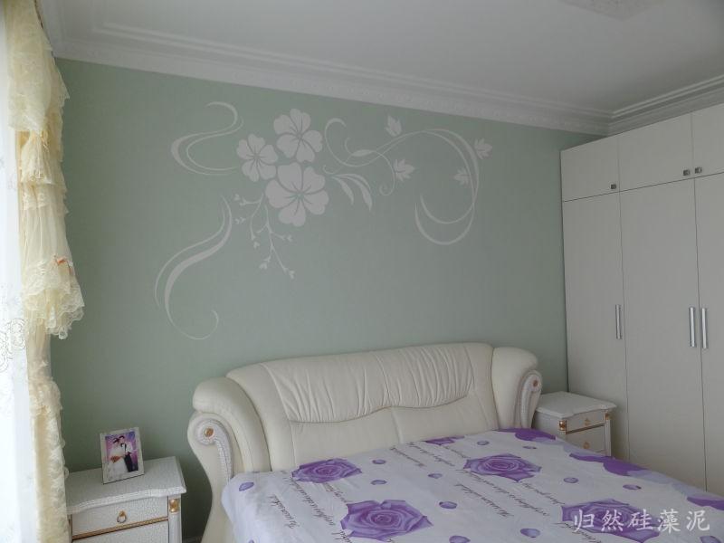 硅藻泥涂料卧室128元每平米