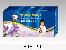 立邦多乐士品质油漆涂料威象厂家直销