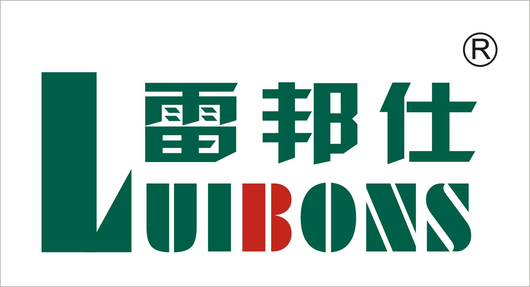logo 标识 标志 设计 矢量 矢量图 素材 图标 1800_976