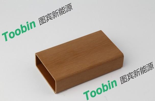 Toobin图宾护栏(共挤WPC材质)