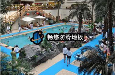 供销防滑地毯 -北京好特热温泉酒店