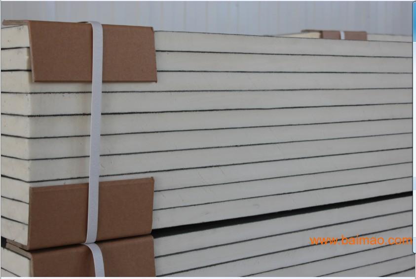 高阻燃硬泡聚氨酯复合保温板