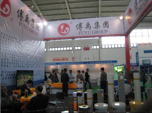 沈阳国际现代建筑产业博览会