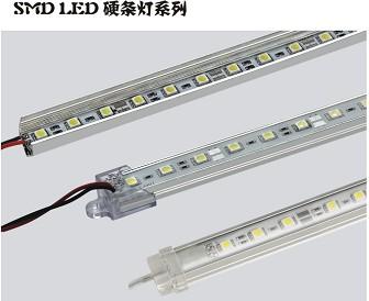 LED硬条灯