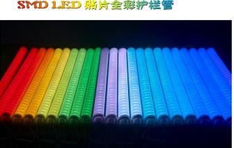 LED双层防水护栏管