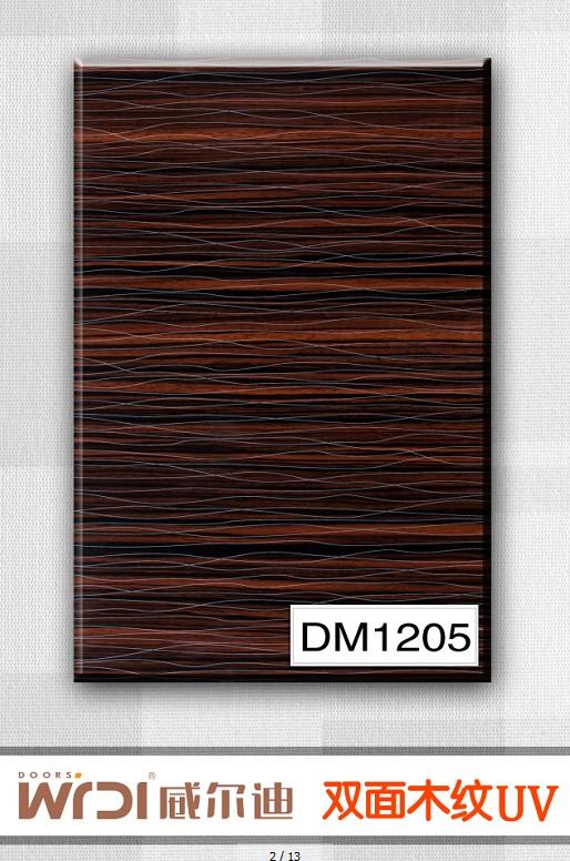 沈阳威尔迪2013新品-双面木纹板DM1205
