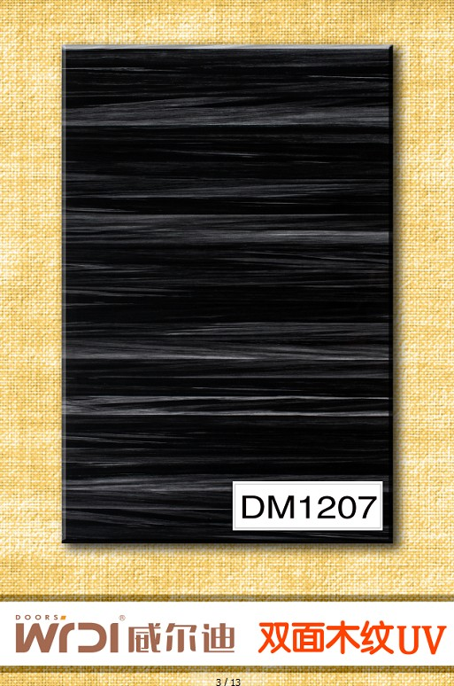 沈阳威尔迪2013新品-双面木纹板DM1207