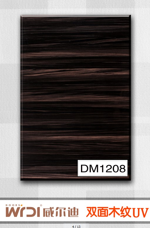 沈阳威尔迪2013新品-双面木纹板DM1208