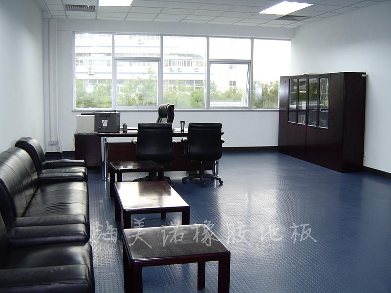 图书馆 办公楼专用橡胶地板卷材 片材