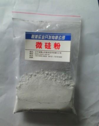 微硅粉 优质微硅粉 硅灰