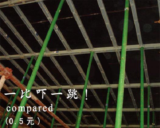 顶板模板支撑架   现浇混凝土支模架