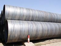 Q345B厚壁螺旋钢管,大口径螺旋管